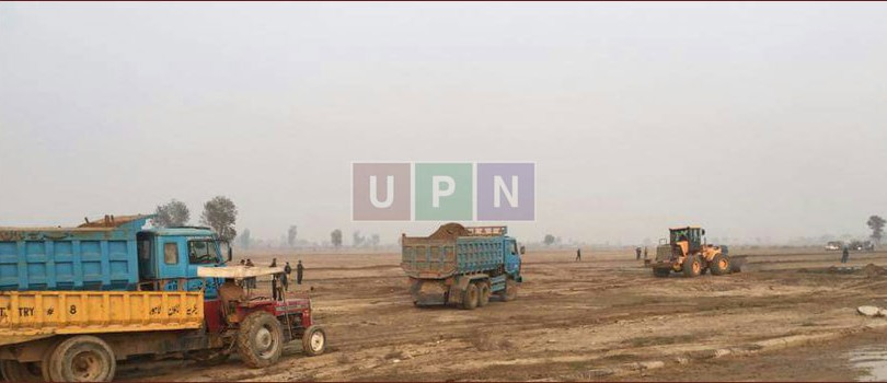 Bahria Orchard Phase 4 Development Has Been Started