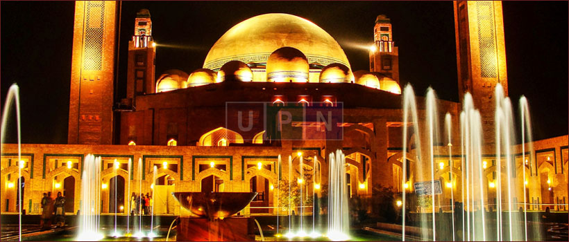 GRAND MOSQUE BAHRIA TOWN LAHORE