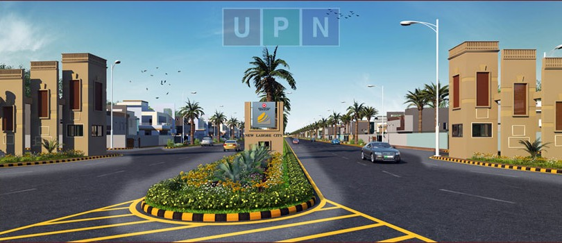 New Lahore City Possession Announced – Invest Today