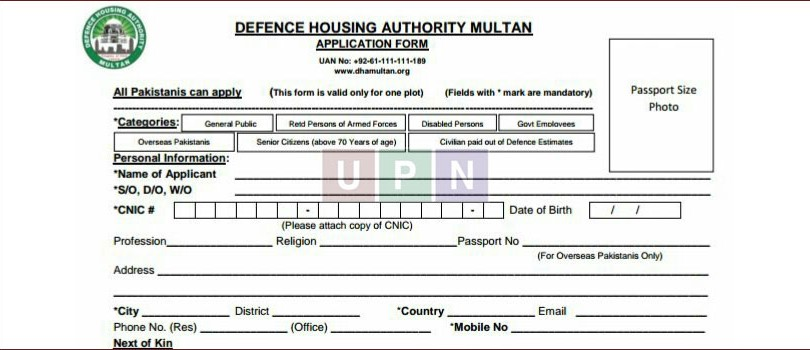DHA Multan Application Formis Available for Plot Booking