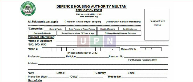 DHA Multan Application Form Booking Form – Application Forms