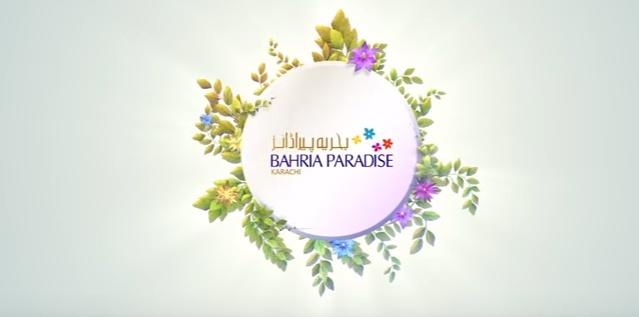 Bahria Paradise Balloting Date Announced