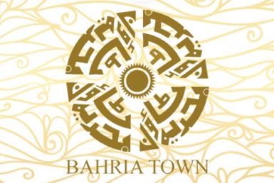 bahria-town-update
