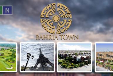 Bahria Town Lahore New Blocks