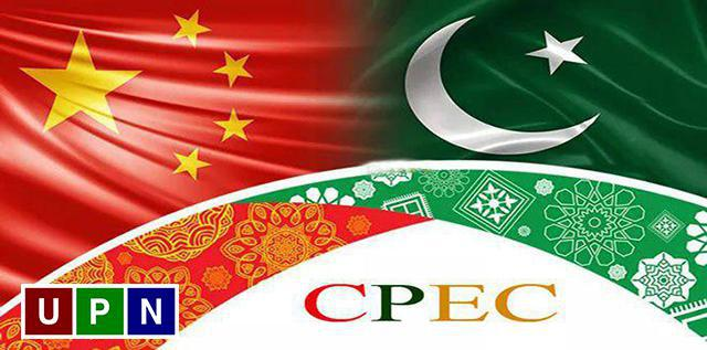 CPEC's Shared Advantages Are Reality Now – CPEC Update