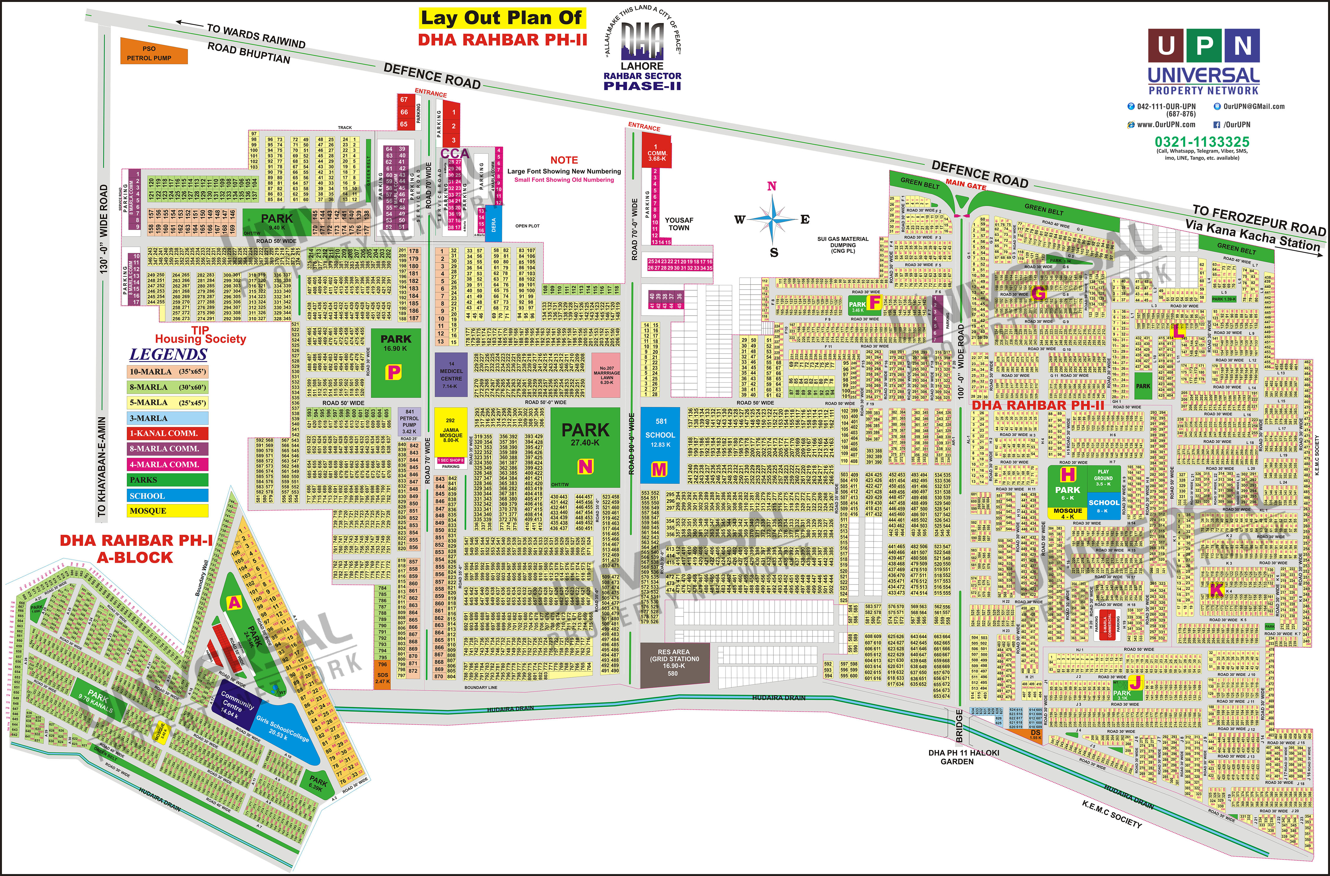 Dha Rahbar Ph 2 Map - Lahore Real Estate Maps – Latest Updated Maps