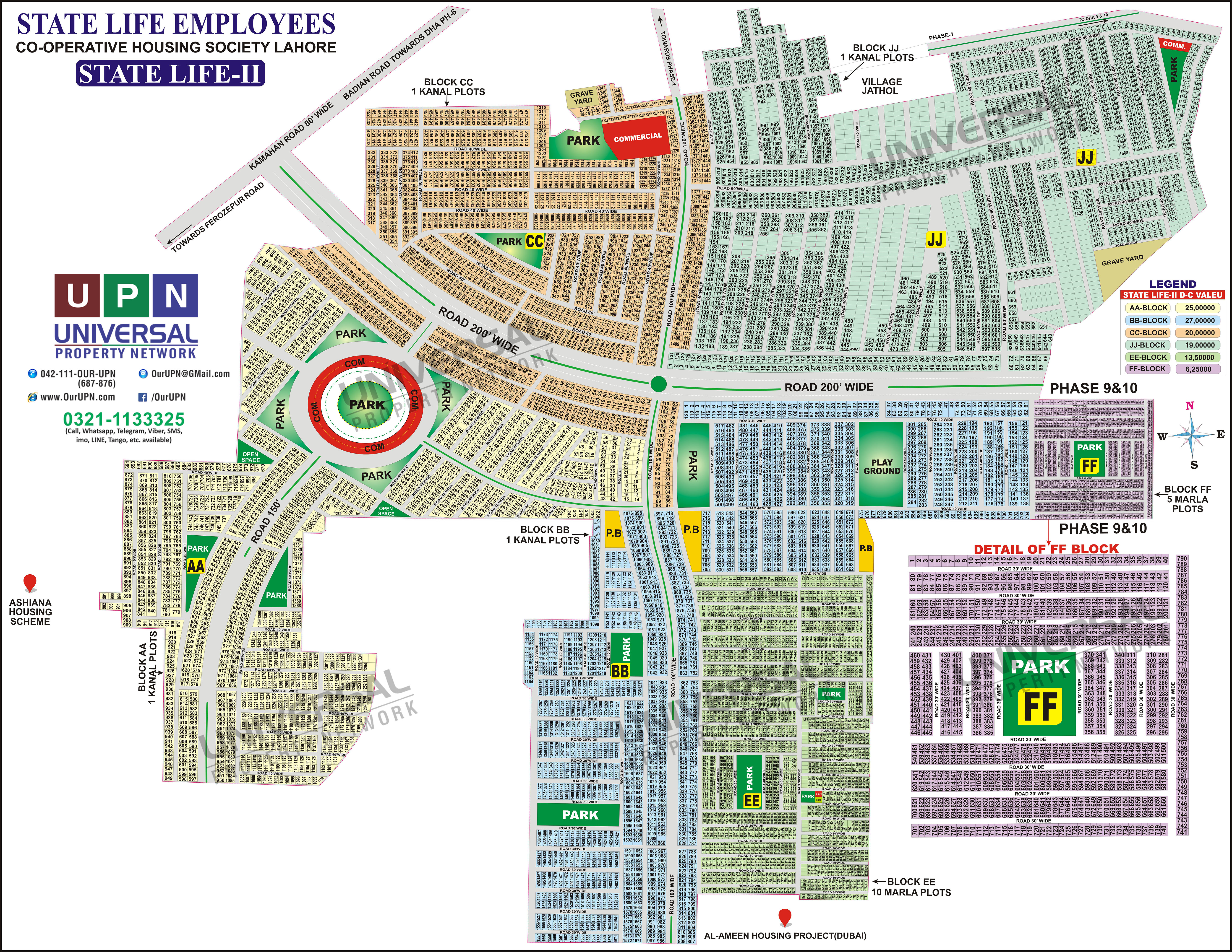 State Life Housing Scheme Phase 2 - Lahore Real Estate Maps