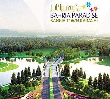 bahria paradise karachi plots prices