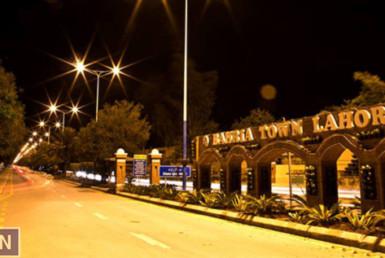 bahria town sector f