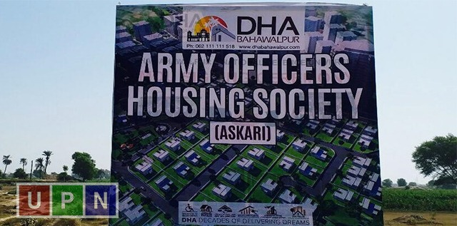 DHA Bahawalpur Askari Phase 1 – Booking and Development Details