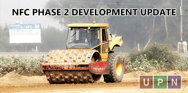 NFC Phase 2 Development & Possession – NFC Phase 2 Latest
