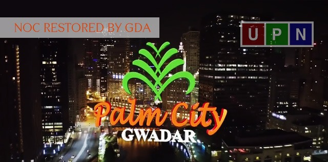 Palm City Gwadar – Project Details, Booking Details, Location Map, Plot Prices and Development Status