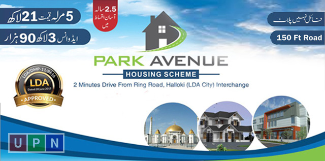 Park Avenue Housing Scheme Lahore – Plots & Payment Plan