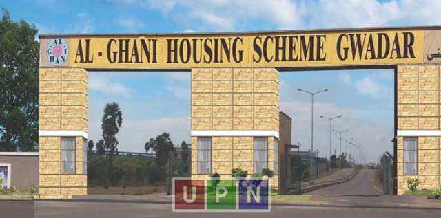 Al Ghani Housing Scheme Gwadar