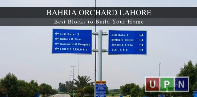 Bahria Orchard Phase 4 Lahore Residential and Commercial Plots Booking Detail