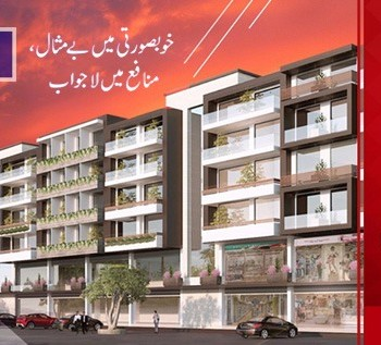 Broadway Heights Bahria Orchard