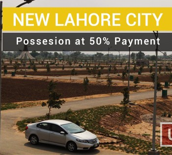 new lahore city new deal