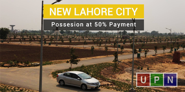 New Deal Of 5 Marla Plots In New Lahore City With Possession