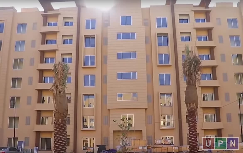 Bahria Town Karachi Apartment