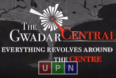 Gwadar Central plots