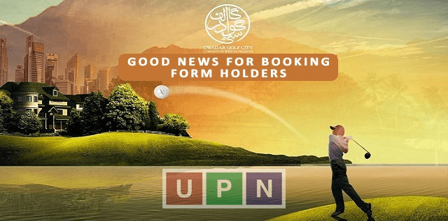 Gwadar Golf City – Good News for Booking Form Holders – An Exclusive Housing Project in Gwadar Port