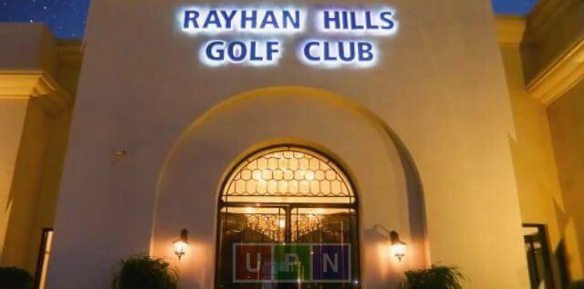 Rayhan Hills Golf Club to Launch Soon – Bahria Karachi Latest