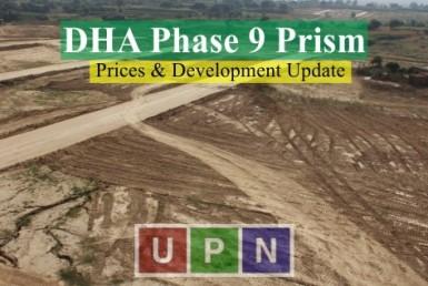 DHA Prism Update