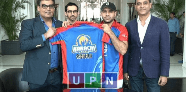 Bahria Town to Sponsor Karachi Kings in PSL 2018