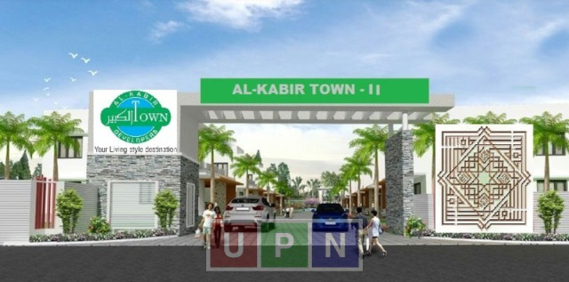 Al-Kabir Town Phase 2 Booking Details – Plots Prices, Location Map, Development – Ali Block Map Launched