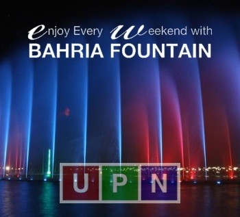 Bahria Dancing Fountain Karachi