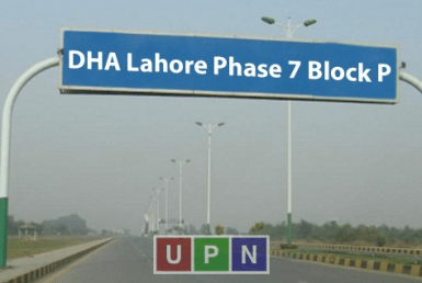 DHA Lahore Phase 7 Block P