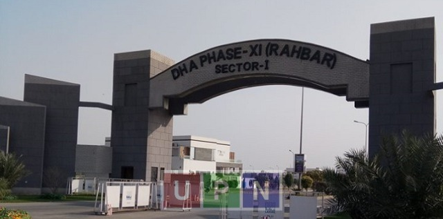 Why DHA Rahbar Plots are Best For Short Term Investment?