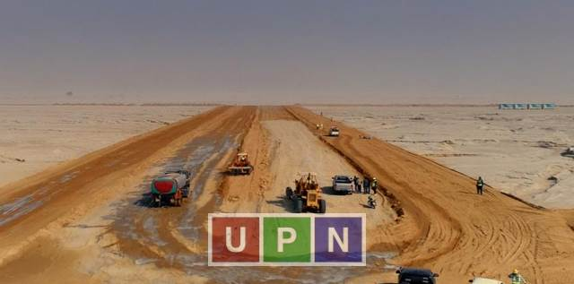 Green Palms Gwadar by Rafi Group- Bookings Details, Location Maps and Plot Prices