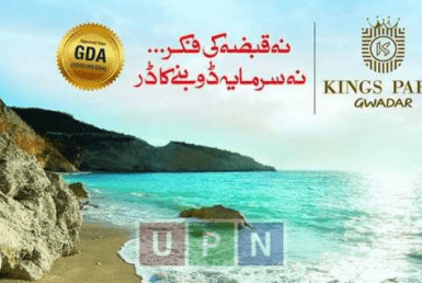 Kings Park Gwadar Development