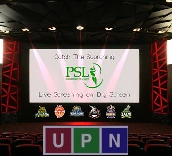 PSL 2018 Matches Screening