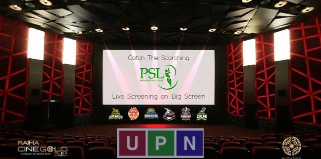 PSL 2018 Matches Screening in Bahria Town Cinemas Around Pakistan