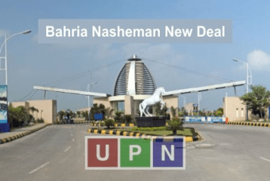 Bahria Nasheman New Deal