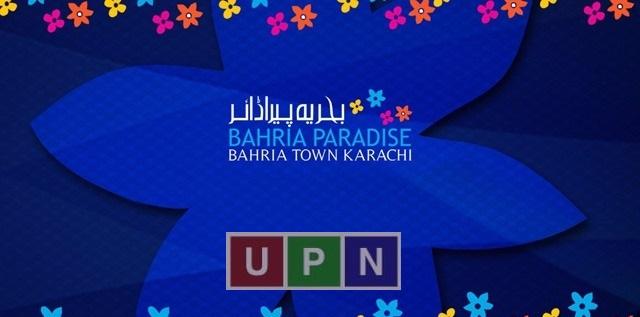 Bahria Paradise Karachi Project Details, Maps, Features & Plot Prices