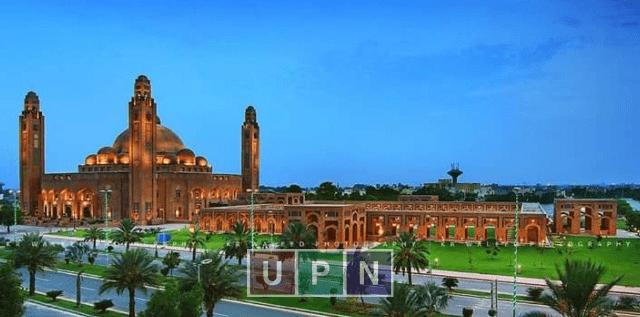 Bahria Town Lahore Plots