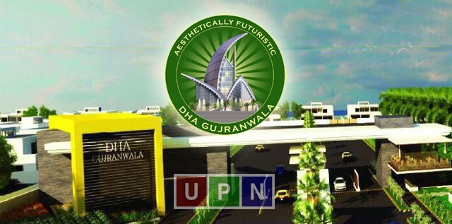 DHA Gujranwala Latest Plot Files Prices and Development Update 2018