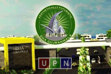 DHA Gujranwala 5 Marla Plots