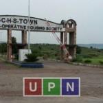 ICHS Town Islamabad Plots