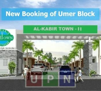 Umer Block Al-Kabir Town