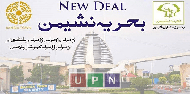 Bahria Nasheman New Deal – Map, Booking Deadline and Nasheman Commercial