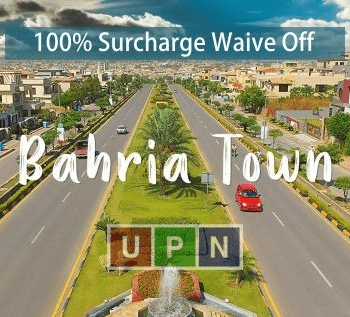 Bahria Town Surcharge Policy 2018