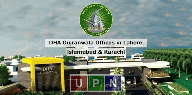 DHA Gujranwala Transfer Offices May Open in Lahore, Islamabad and Karachi