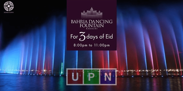 Bahria Dancing Fountain Karachi – Special Display for 3 Days of Eid