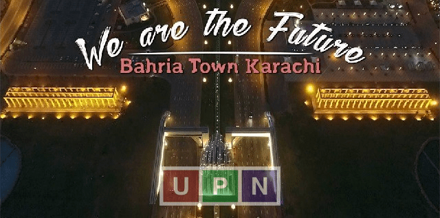 Bahria Town Karachi's Future in Aftermath of Supreme Court's Approval