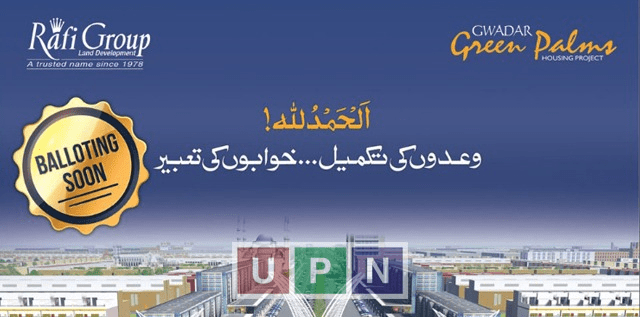 Green Palms Gwadar Balloting Announced – Latest Update of Green Palms Gwadar Balloting Date