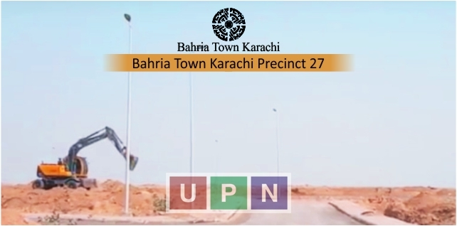 Bahria Town Karachi Why To Buy 125sq Yards Plot In Precinct 27
